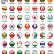Asian country flags — Stock vektor