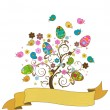 easter tree&quot — Stock Vector