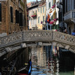 Stock Photo: Cityscape of Venice.