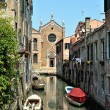 Venetian canal and houses. — Foto de Stock
