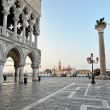 St. Marc squareand  Doge's Palace in Venice. - Stock Photo