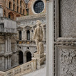 Yard of the Doge's Palace. — Stock Photo