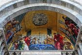 Mosaic of the Cathedral of St. Mark in Venice. — Stock Photo