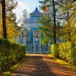 Stock Photo: The Hermitage pavilion in Catherine park in Pushkin