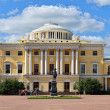 View to the facade of Pavlovsk palace. — Stock Photo