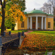 Постер, плакат: Landscape with Concert Hall pavilion in Pushkin
