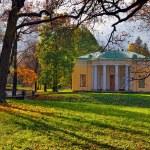 """paisagem com pavilhão """"concert hall"""" em pushkin — Foto Stock #32121085"""