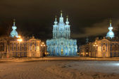 Winter night illuminated view of St-Petersburg. — Stock Photo