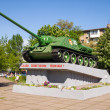 Soviet tank destroyer SU-100. Monument. — Stock Photo