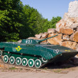 Stock Photo: Infantry combat vehicle BMP-2. Memorial to soldiers killed in Af