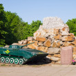 Infantry combat vehicle BMP-2. Memorial to soldiers killed in Af — Stock Photo