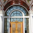 Stock Photo: Entrance to Temple-Lighthouse St. Nicholas of Myrin vi