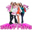 Foto Stock: Group of happy women with shopping bags