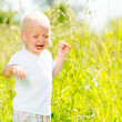 Child crying is on the nature — Stock Photo #32078173