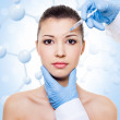 Injection of botox in beautiful woman face — Stock Photo #32813179