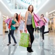 Women with shopping bags — Foto de Stock