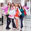 Women with shopping bags — Stockfoto #34041967