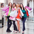Stockfoto: Women with shopping bags