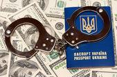 Pasaporte ucrania — Foto de Stock