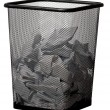 Stock Photo: Garbage bin
