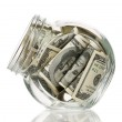 Money jar — Stock Photo #25673203