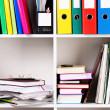 Royalty-Free Stock Photo: Folders on shelves