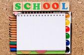 School frame — Stock Photo