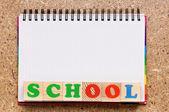 Marco de la escuela — Foto de Stock