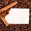 Coffee beans — Stock Photo #41882359