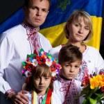Ukrainian family — Stock Photo