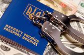 Passport Ukraine — Stock Photo