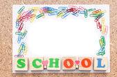 Cornice scuola — Foto Stock