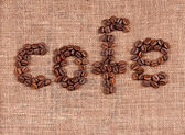 Text of coffee beans — Foto Stock
