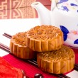 Stock Photo: Chinese Mooncake