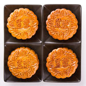 Mooncake chino — Foto de Stock