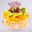 Stock Photo: Fruits Cake