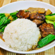 Foto Stock: Chinese food Mutton rice