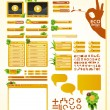 Elements for ecology friendly web design. Big grass set — 图库矢量图片 #12124033