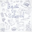 Stock Vector: Back to School doodles with Lettering