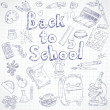 Back to School doodles with Lettering — Stock Vector