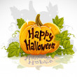 Happy Halloween cut out pumpkin banner — Stock Vector #12807514