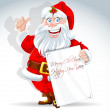 Cute Santa Claus holds banner for text — Stock Vector