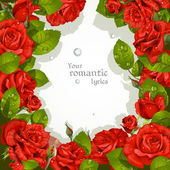 Frame from red roses with a field for your text — Stock Vector