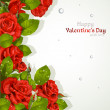 Valentine`s day card with red roses with a field for your text - Stok Vektör