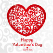 Delicate white with red heart Valentine card for your congratulatory text — Stock Vector