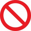 Stock Vector: Not Allowed Sign