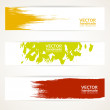 Abstract color vector banner set — Imagens vectoriais em stock