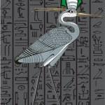 Ibis on dark Egypt background — Stock Vector