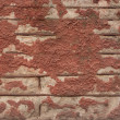 Grunge wall from bricks — Stock Photo
