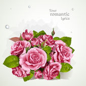 Bouquet of pink roses with a field for your lyrics. banner — Stock Vector